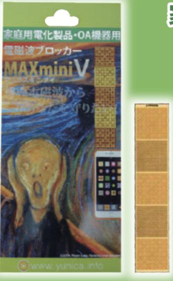 maxminiv