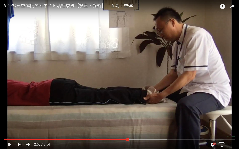 イネイト活性療法の検査